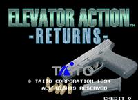 Video Game: Elevator Action Returns
