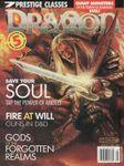 Issue: Dragon (Issue 321 - Jul 2004)