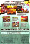 Video Game: Higurashi Daybreak
