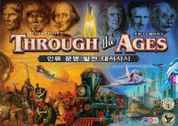 Board Game: Through the Ages: A Story of Civilization