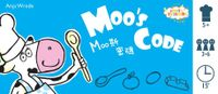 Board Game: Moo's Code