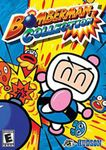 Video Game Compilation: Bomberman Collection