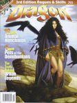 Issue: Dragon (Issue 269 - Mar 2000)