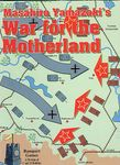 Board Game: War For the Motherland