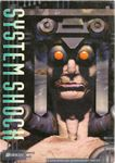 Video Game: System Shock (1994)