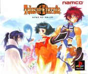 Video Game: Tales of Eternia