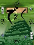 Board Game: Deeku