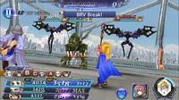 Video Game: Dissidia Final Fantasy Opera Omnia