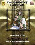 RPG Item: The Coming of Hanuman
