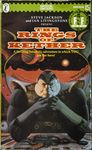 RPG Item: Book 15: The Rings of Kether