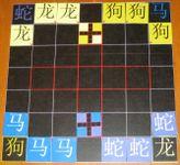 Board Game: Jobber