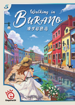 Board Game: Walking in Burano