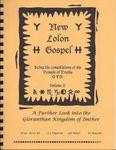Issue: New Lolon Gospel (Issue 2 - 1996)
