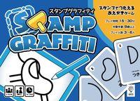Board Game: Stamp Graffiti