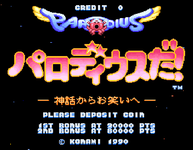 Video Game: It's Parodius!: From Myth to Laughter