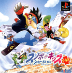 Video Game: Snowboard Kids Plus