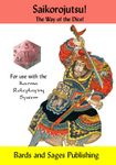 RPG Item: Saikorojutsu! The Way of the Dice!