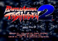 Video Game: Battle Arena Toshinden 2