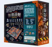 Board Game: Zombicide: Invader