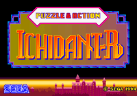 Video Game: Puzzle & Action: Ichidant-R