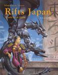RPG Item: World Book 08: Japan