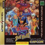 Video Game: X-Men vs. Street-Fighter
