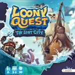 Board Game: Loony Quest: The Lost City