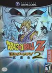 Video Game: Dragon Ball Z: Budokai 2