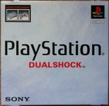 Video Game Hardware: PlayStation
