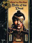 RPG Item: I-2: Bells of the Dead