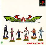 Video Game: Bust a Groove