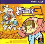 Video Game: Mr. Driller G