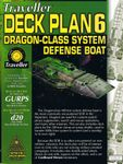 RPG Item: Traveller Deck Plan 6: Dragon-Class System Defense Boat