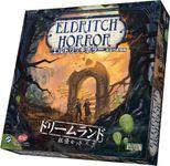 Board Game: Eldritch Horror: The Dreamlands