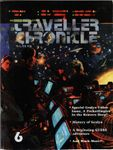 Issue: Traveller Chronicle (Issue 6 - Oct/Nov/Dec 1994)