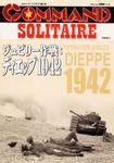 Board Game: Operation Jubilee: Dieppe, August 1942