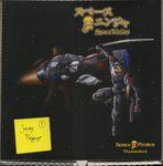 RPG Item: SpaceNinjas Themenbox