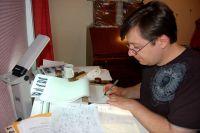 RPG Designer: Wolfgang Baur