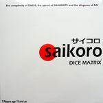 Board Game: Saikoro