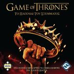 Board Game: Game of Thrones: Westeros Intrigue