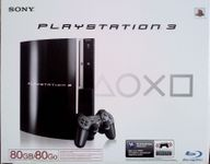 Video Game Hardware: PlayStation 3