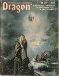 Issue: Dragon (Issue 70 - Feb 1983)