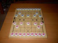 Board Game: Xiangqi
