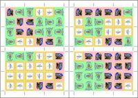 Board Game: Quadracarta