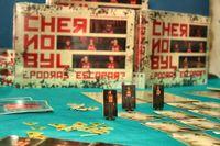 Board Game: Chernobyl