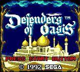 Video Game: Defenders of Oasis