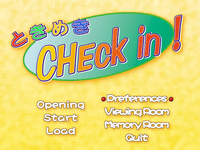 Video Game: Tokimeki Check-In