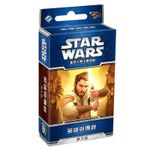 Board Game: Star Wars: The Card Game – Heroes and Legends
