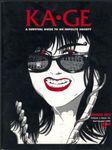 Issue: KA•GE (Volume 1, Issue 12 - 2nd Quarter 1994)