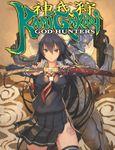 RPG Item: Kamigakari: God Hunters